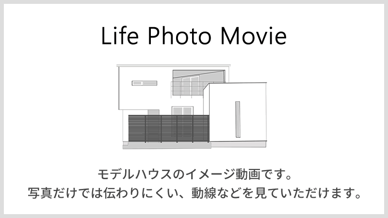 Life Photo Movie
